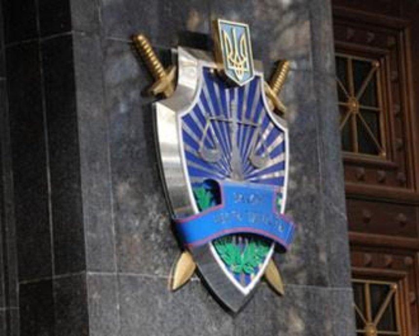 Ярема сменил прокурора Киева