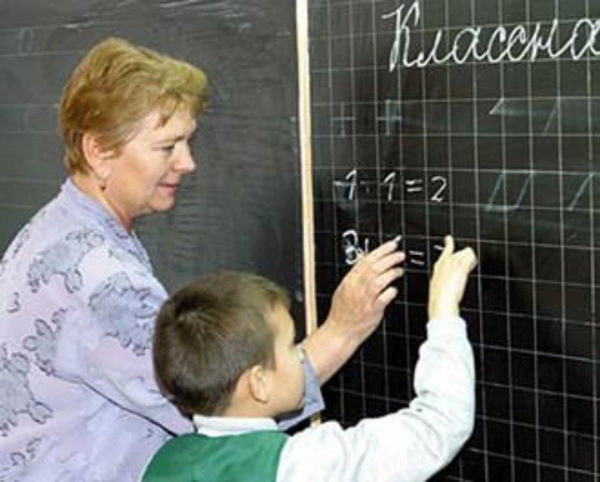 Директор киевского лицея платил зарплату учителям из кармана родителей учеников