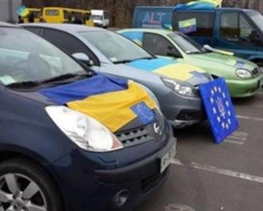 Автомайдан прокатится по Киеву в честь подписания Ассоциации с ЕС