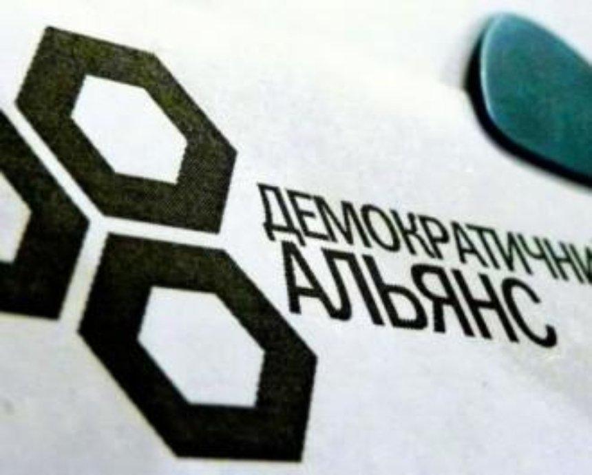 Лидер Демальянса: Если не будет манипуляций, мы проходим в Киевсовет