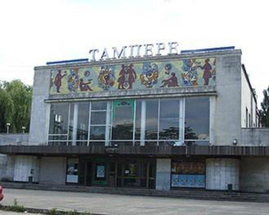 """Прокуратура требует вернуть киевский кинотеатр """"Тампере"""""""