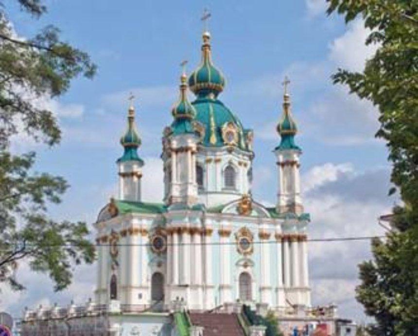 Андреевская церковь в Киеве сползает вниз – эксперты