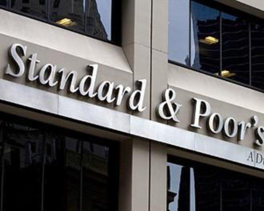 S&P дало Киеву низкий кредитный рейтинг