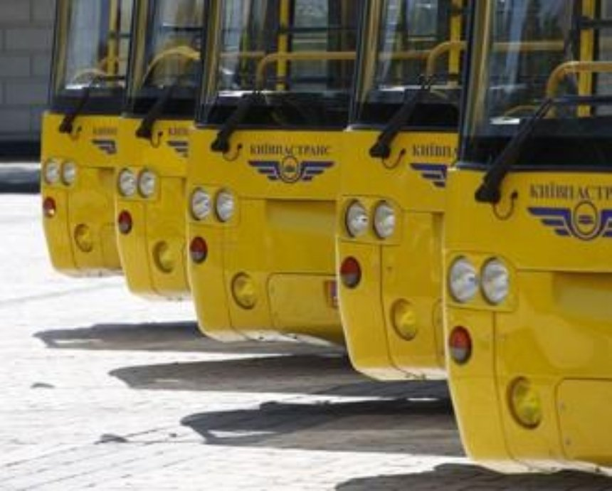 В Киеве в эти выходные изменится работа общественного транспорта