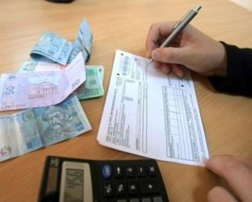 С новыми тарифами квартплата у киевлян вырастет на 90%