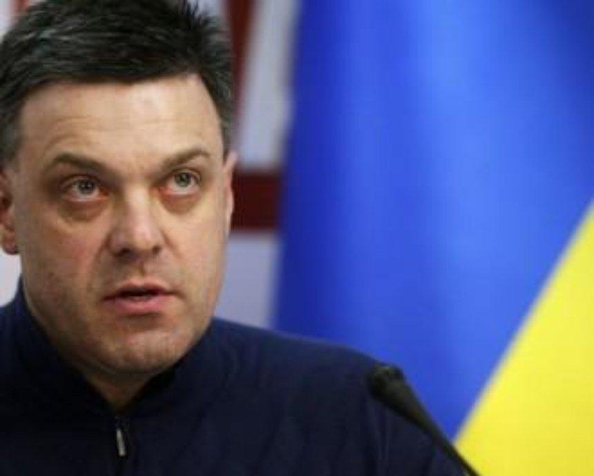 Верховной Раде предлагают требовать исключения России из ООН