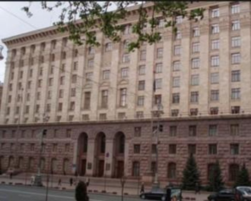 В Киевсовет проходят 9 партий