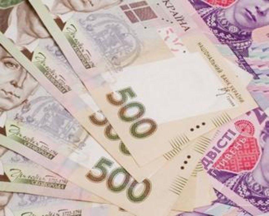 Киевляне получат соцпомощь на День Конституции