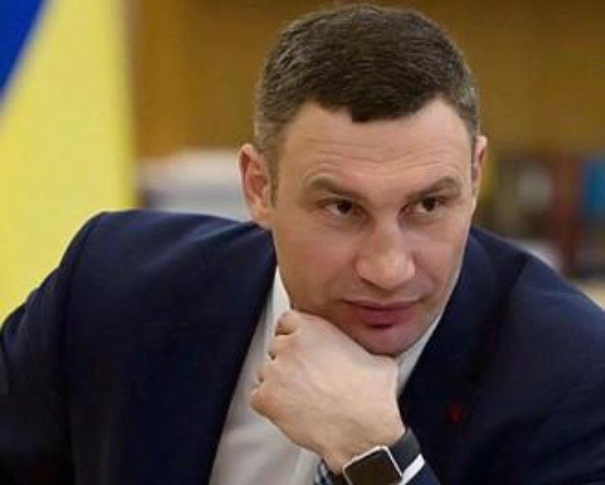 Віталій Кличко звернувся до президента, уряду та керівництва «Нaфтогазу» через блокуванням рахунків київських енергокомпаній