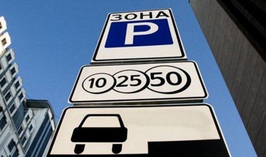 Ціни за парковку в Києві підніматися не будуть
