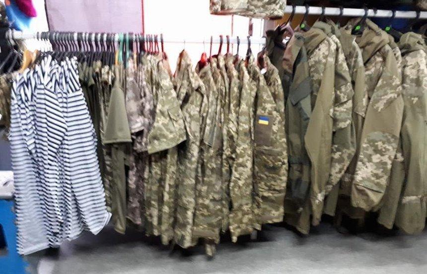 В київських магазинах продають крадену форму ЗСУ (фото)