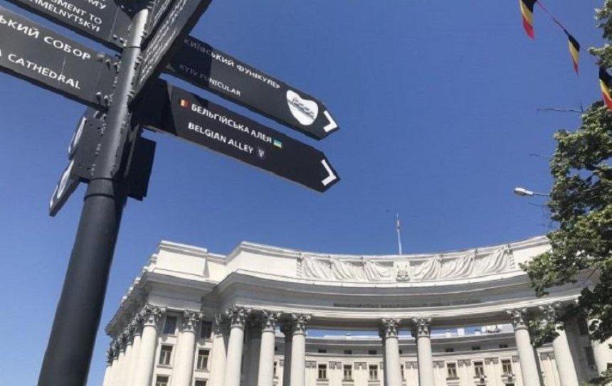 В Киеве открылась Бельгийская аллея (фото)