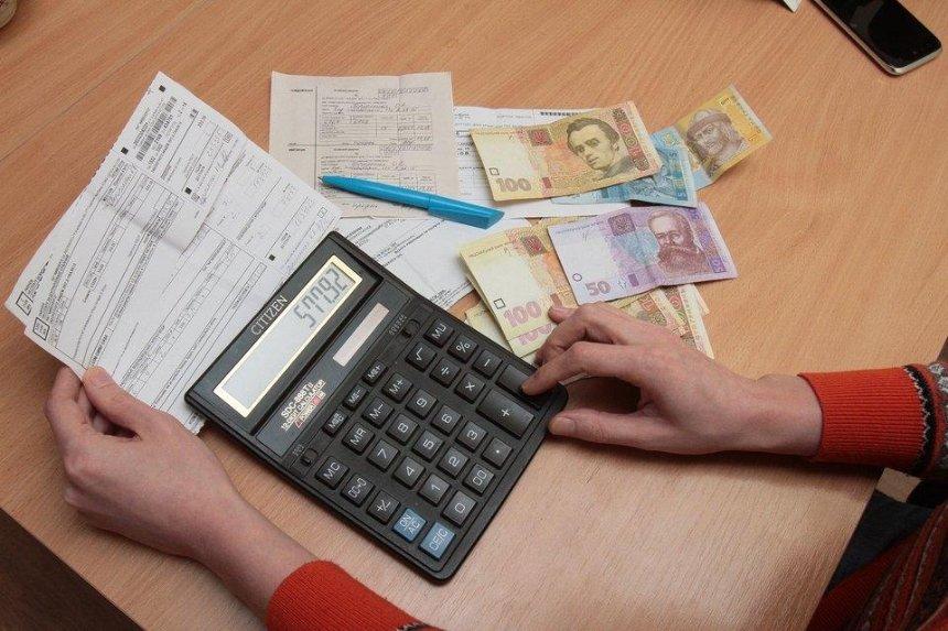 В июне киевляне получат новые единые квитанции со старыми долгами