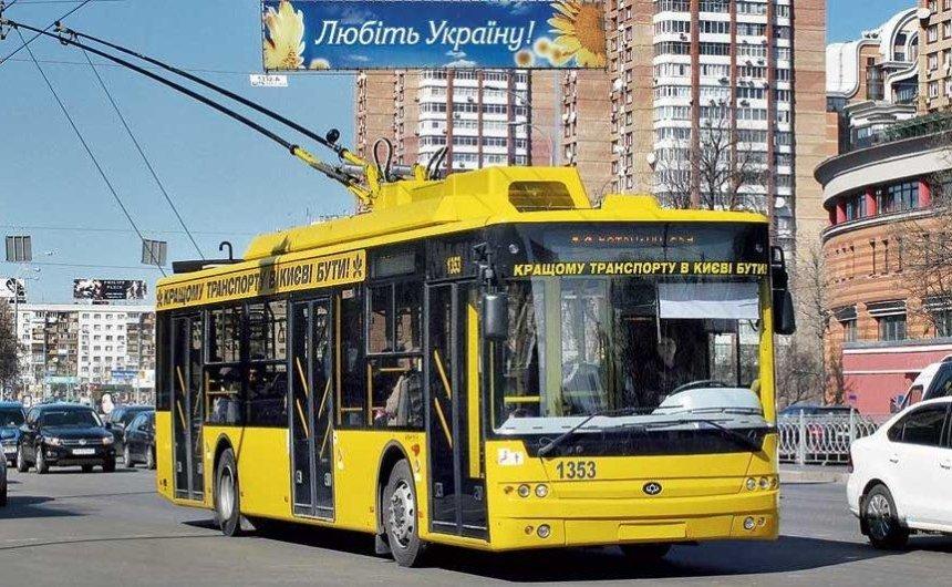 Другим путем: на выходных изменятся 17 маршрутов общественного транспорта