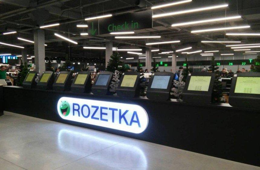 Російська компанія погрожує заблокувати Rozetka
