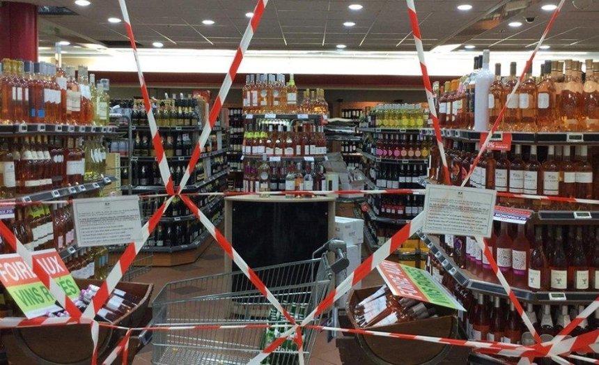 В Києві знову збираються заборонити продавати алкоголь вночі