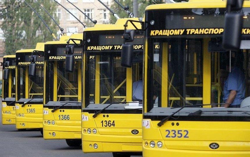 В воскресенье общественный транспорт столицы изменит свои маршруты (карты)