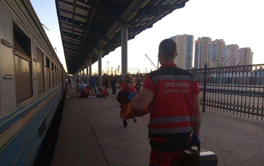 На столичном вокзале пострадал зацепер (фото)