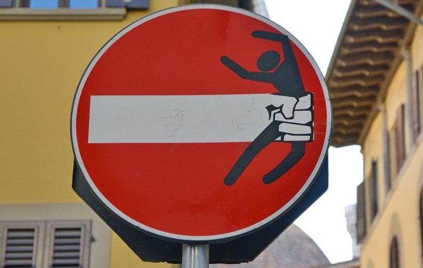 Не проїдеш: на двох вулицях в центрі закриють рух транспорту