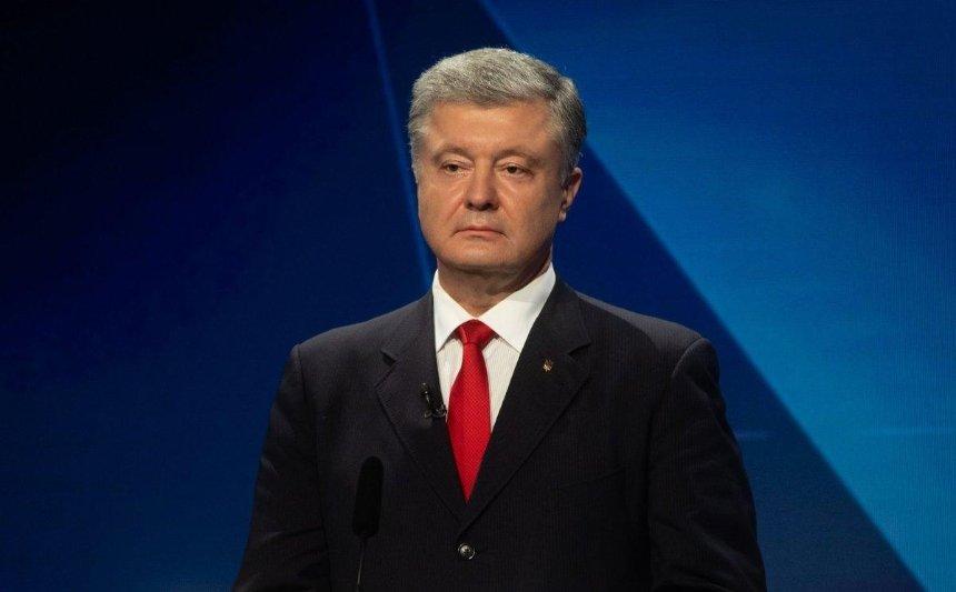 Офис генпрокурора будет просить для Порошенко арест или залог 10 млн