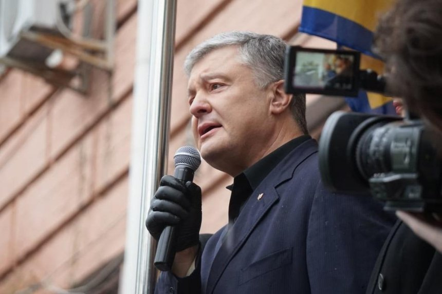 Главное за 18 июня: суд по делу Порошенко, канатная дорога через Днепр и состояние Елены Зеленской