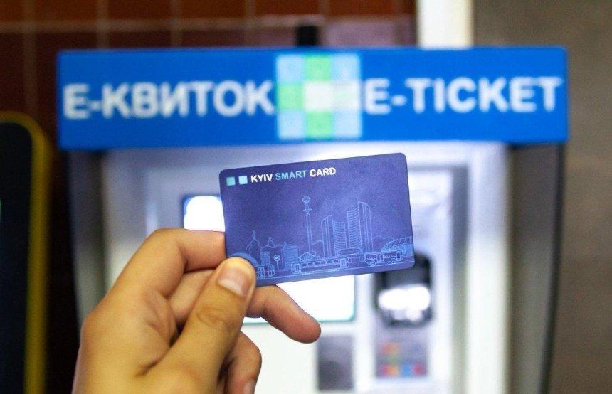 Киев окончательно перейдет на электронный билет с 1 июля: как платить