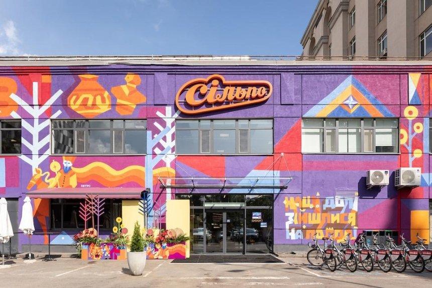 Фунікулер, «Самсон» і копія кінотеатру: 5 причин відвідати дизайнерський «Сільпо» на Ярославській