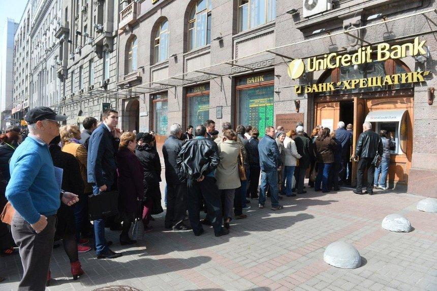 Украинцам предлагают заденьги вернуть «сгоревшие» вклады— это мошенничество