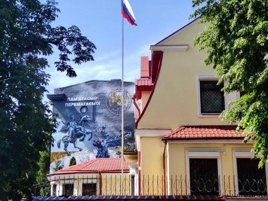 «Привет от СБУ»: ко Дню РФ возле диппредставительств России в Украине оставили «поздравления»