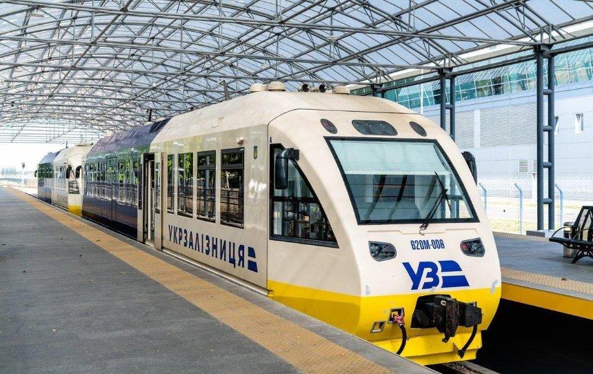 Kyiv Boryspil Express снова начнет курсировать с 15 июня: расписание