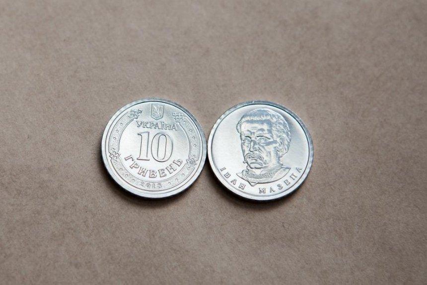 Нацбанк анонсировал запуск 10-гривневых монет: известна дата