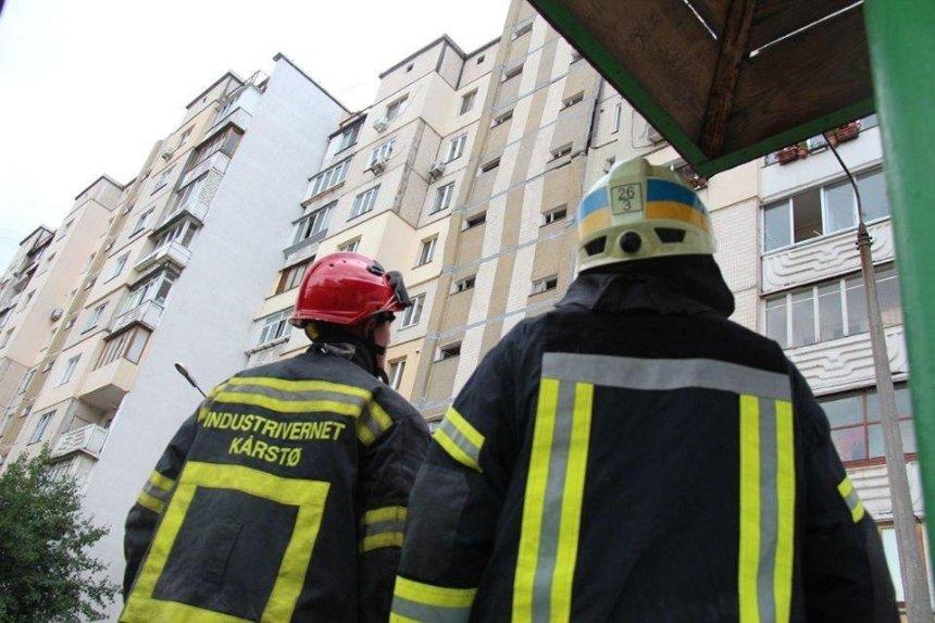 Взрыв напроспекте Григоренко: «Киевгаз» проводил проверку счетчиков вдоме