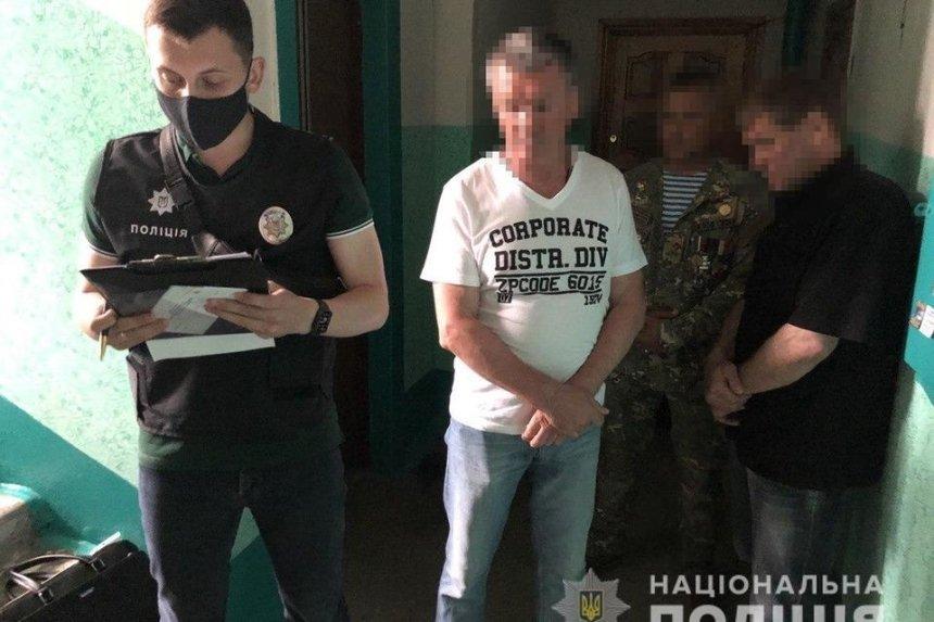 На Киевщине мошенники похищали людей, чтобы продать их квартиры