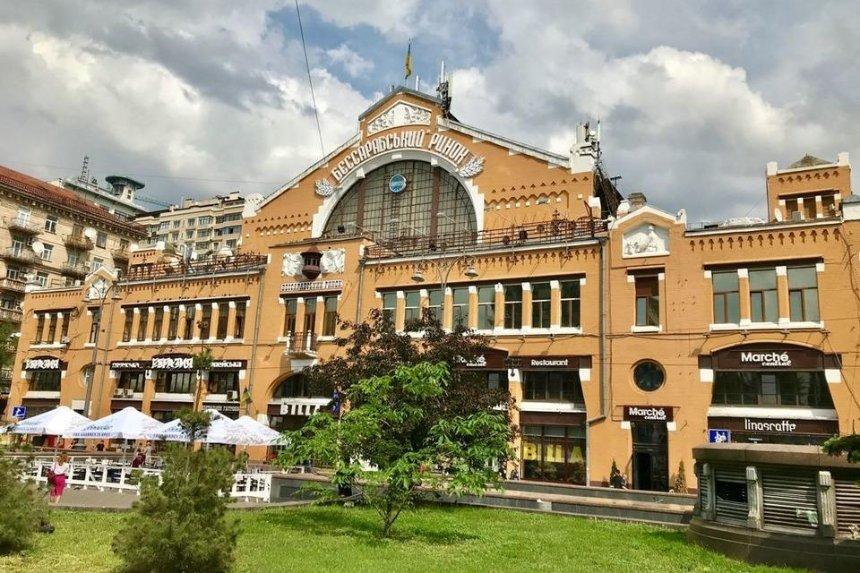 На базе известного киевского рынка откроют музей