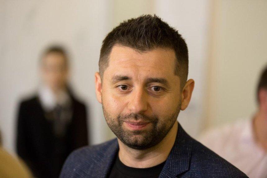 «Слуга народа» может выдвинуть в мэры Киева женщину, — глава фракции Арахамия