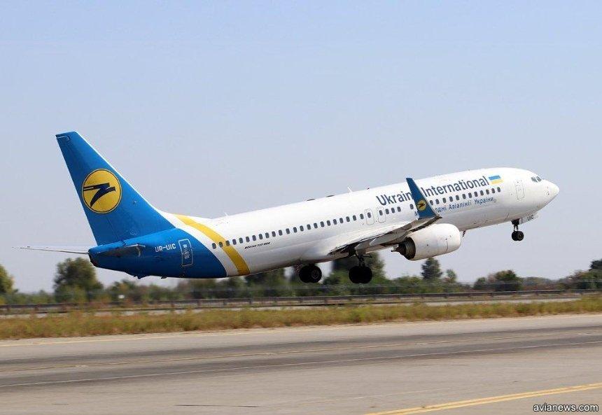 МАУ возобновляют полеты из Киева в Одессу: сколько стоят билеты