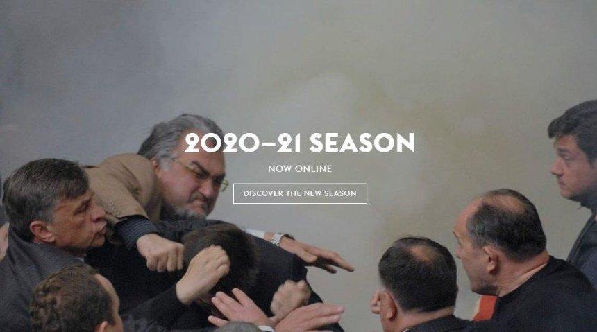 Бельгийский королевский театр использовал драки в ВР для рекламы