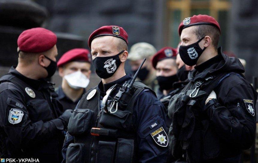 В центре Киева проходят акции протеста: туда стянули силовиков (обновлено)