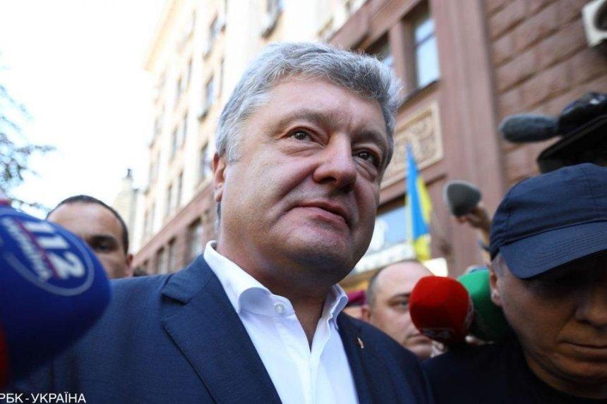 «Мы приехали получить подозрение, но генпрокурор сбежала», — Порошенко