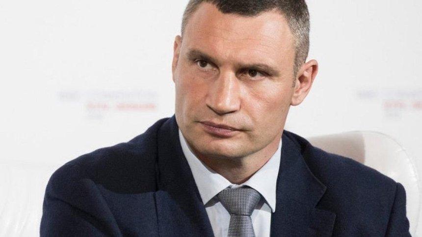 Кличко поздравил украинцев с Днем Конституции