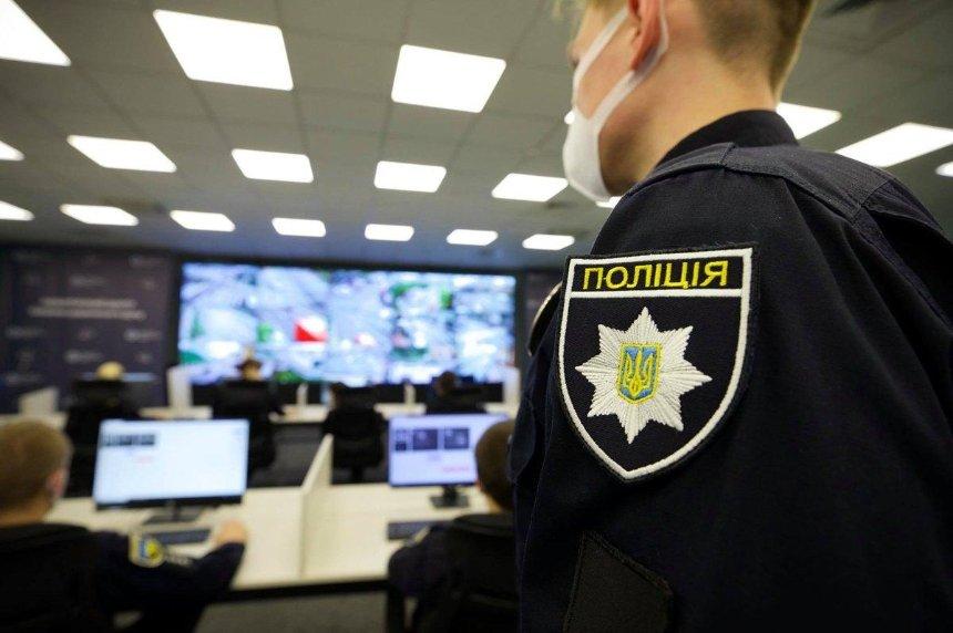 В подразделениях Нацполиции установят систему контроля за полицейскими