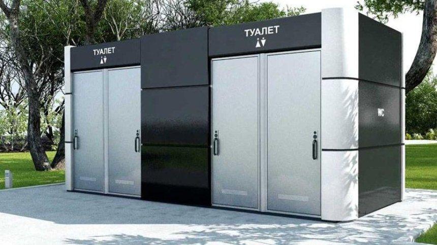 В центре столицы установят более 20 общественных туалетов