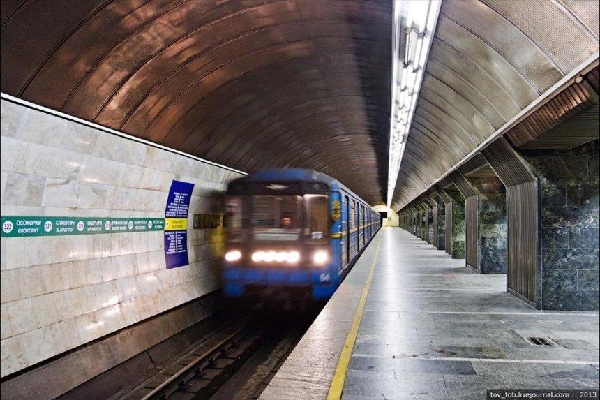 В Киеве останавливалось движение поездов на зеленой линии метро: причина