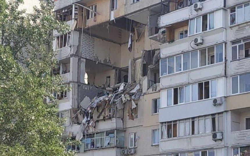 В жилом доме на проспекте Григоренко прогремел взрыв