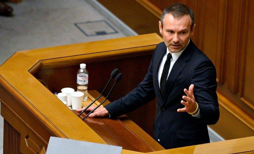 Верховная Рада отказалась лишить мандата Святослава Вакарчука