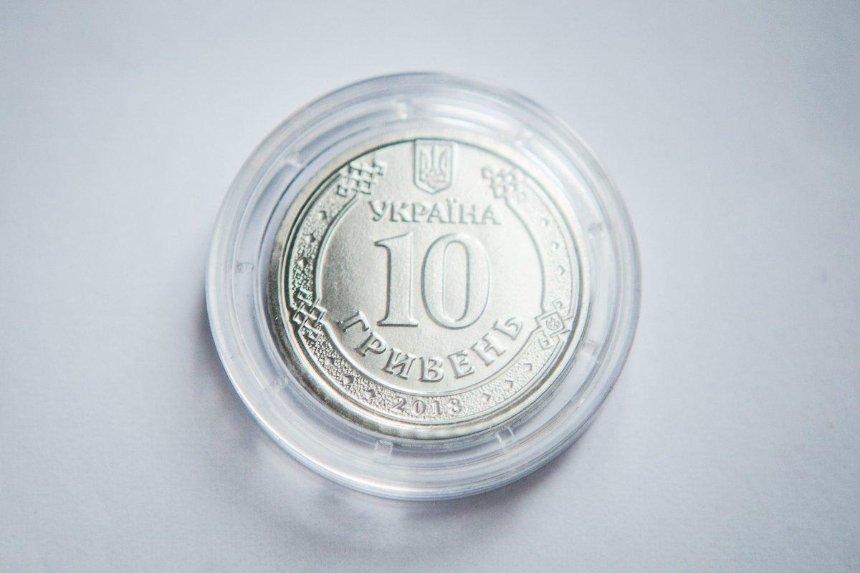 В Украине ввели в оборот монету номиналом 10 грн