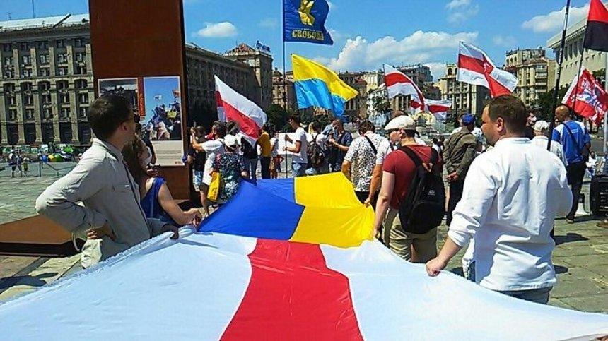 В Киеве прошел марш солидарности с Беларусью