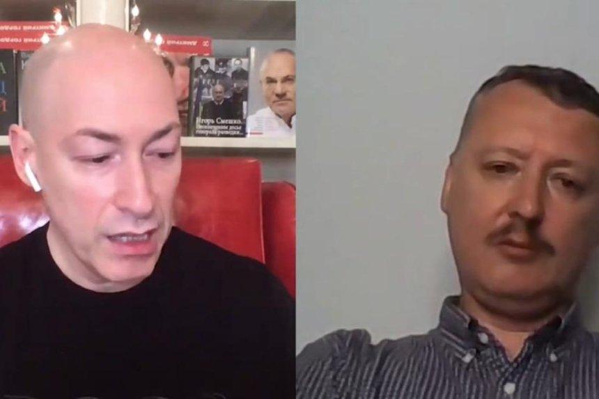 Суд в Гааге приобщит интервью Гордона с Гиркиным к делу о крушении MH17 на Донбассе