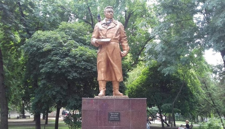 Киевсовет проголосовал за застройку возле Чкаловского сквера