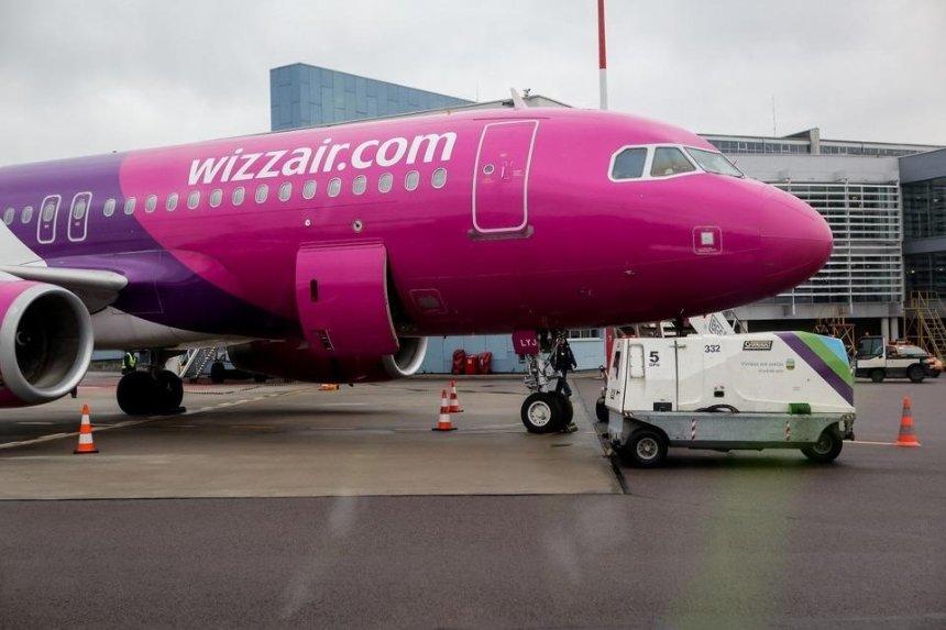 Лоукостер Wizz Air временно перенес вылеты в аэропорт «Борисполь»